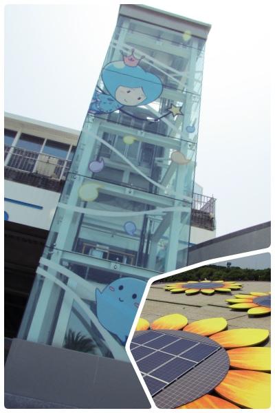 國道清水服務區-幸福天空電梯.jpg