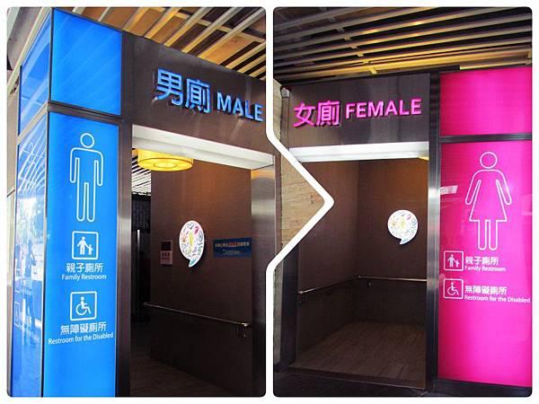 國道清水服務區-B1無障礙廁所.jpg