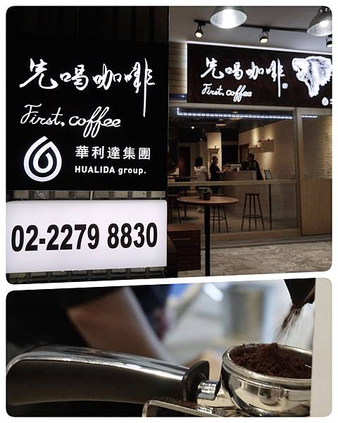 First, coffee 先喝咖啡09.jpg