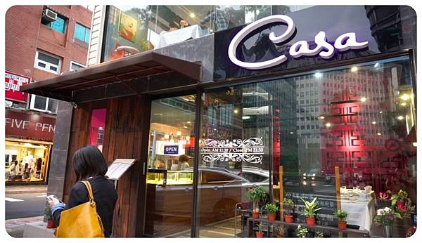 Casa義法料理001.jpg
