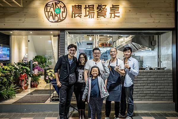 台北美食鍋物 農場餐桌010.jpg