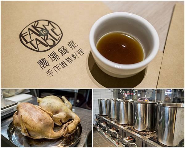 台北美食鍋物 農場餐桌002.jpg