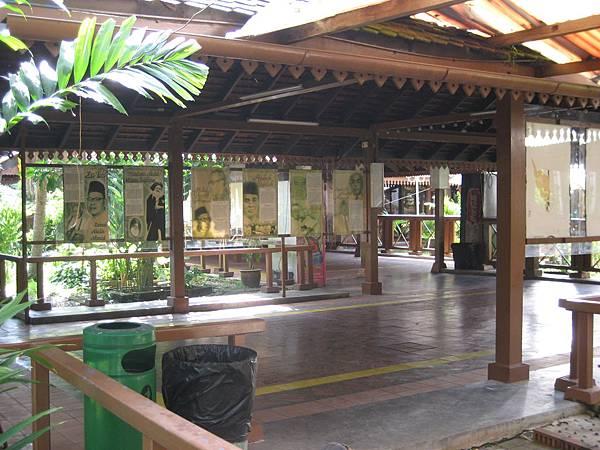 malay village1.JPG