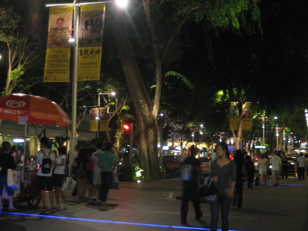 orchard road3.JPG