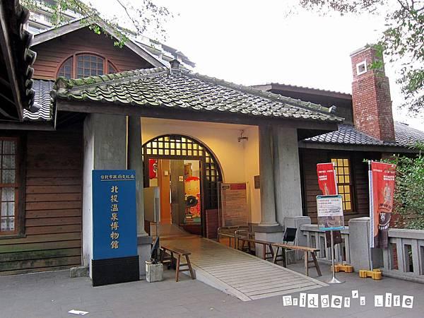 溫泉博物館.jpg