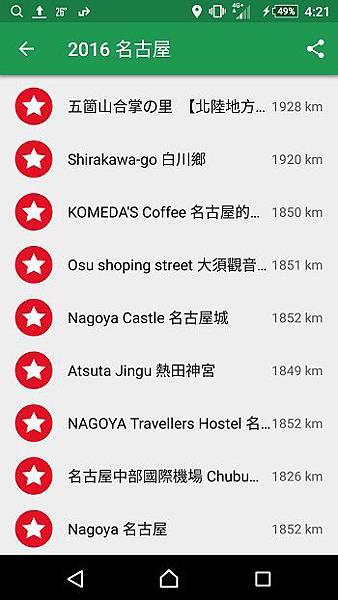 30 選地圖 會出現各儲存地點.jpg