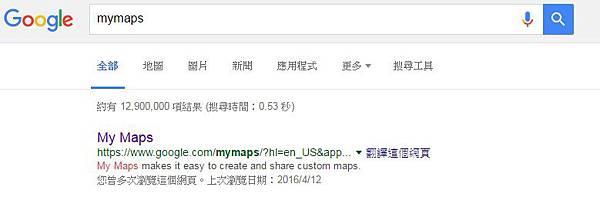01 mymaps 新增.jpg