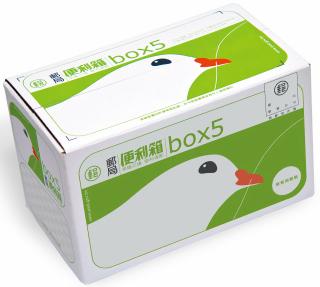 box5_new.jpg