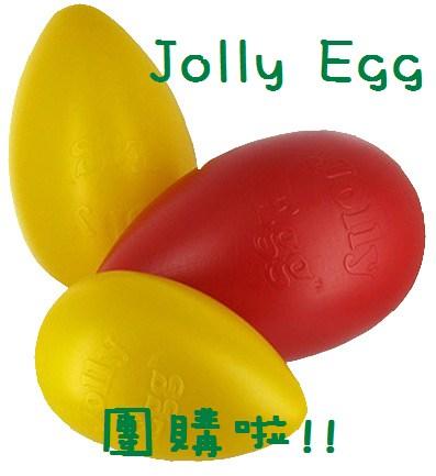 JP_JollyEgg.jpg