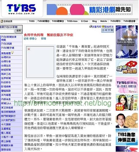 tvbs-01.jpg
