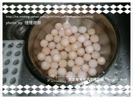 糖糖麻麻的鱉蛋開箱_04.jpg