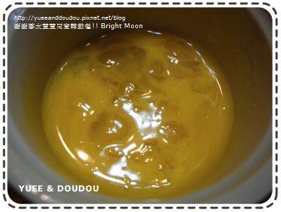 豆子吃鱉蛋08.jpg