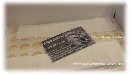 AMO旺旺吃鱉蛋_9.jpg