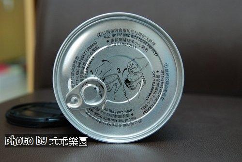 乖乖樂園_04.jpg