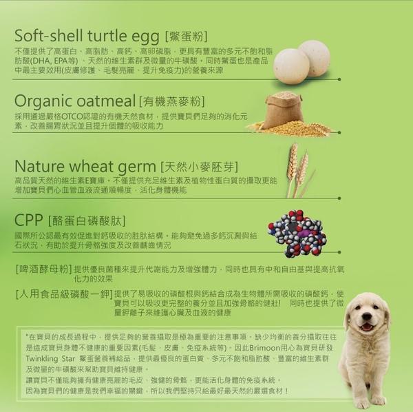 營養成分介紹.jpg