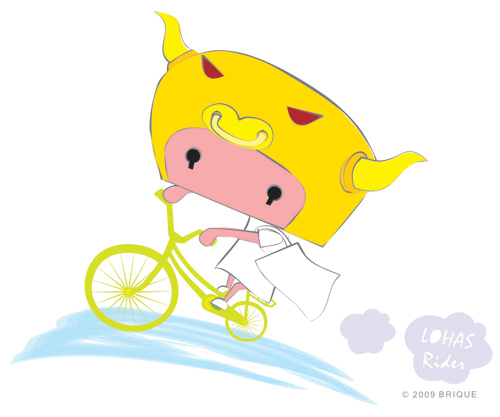lohas-rider.jpg