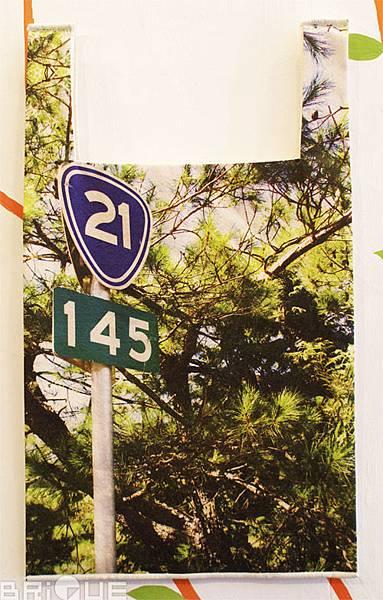 21公路145公里01.jpg