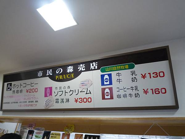 P1080585.JPG