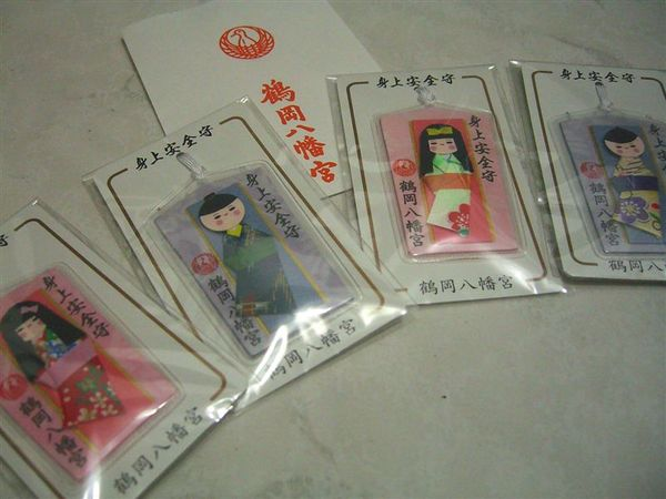 鶴岡八幡宮的身上安全守(每個500日圓),因為很精緻就買了4個,剛好我們家一人一個