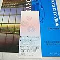 六本木之丘的Tokyo City View展望台、森美術館及天空水族館三合一門票(1800日圓)及簡介