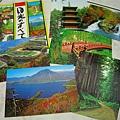 在華嚴瀑布買的日光明信片全集(280日圓)