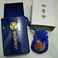 東照宮的御香守(500日圓),這個只有拜殿內有賣,包裝非常精美,還有跟中國香包一樣的香味