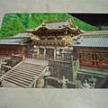 參觀完二社一寺後,再至日光郵便局寄明信片給自己