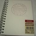 無印良品澀谷西武店買的無線條筆記本(315日圓),打算以後專門用這本子來蒐集紀念章
