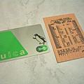 Suica交通儲值卡,雖然沒打折,但感應使用很方便,東京交通都靠它,還可以印出使用明細(右邊)