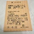 在橫濱站買的鎌倉江之島free票。在兩日內可無限搭乘限制區域內電車及鎌倉、橫濱來回一次