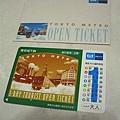 東京Metro Open Ticket一日券,此為成田機場限定版600日圓,其他地方賣的要710日圓,我們第四天交通全靠它