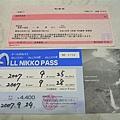 日光All Pass(4400日圓),日光鬼怒川及來回東京的交通都靠這張。上方為回程加買的特急券(1040日圓)