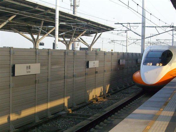 回程的列車進站囉!告別台南吧