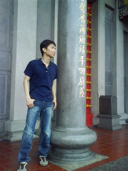站在忠義行天宮柱子旁的永祥(人比柱瘦!)