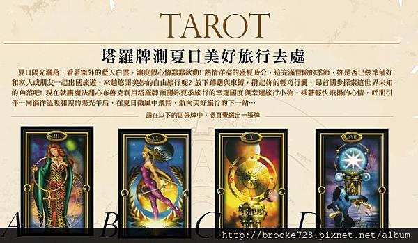p148_TAROT - 複製