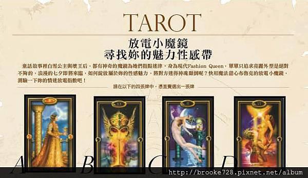 p150 TAROT - 複製