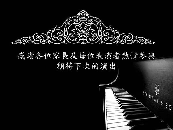 2014讚美之音~音樂發表會~ (53).jpg