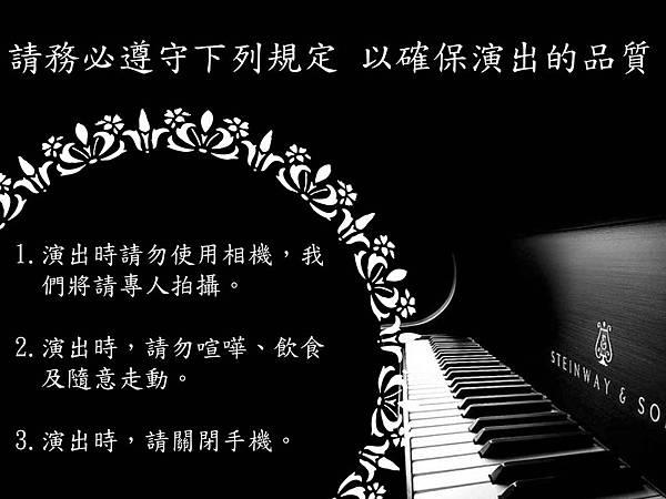 2014讚美之音~音樂發表會~ (02).jpg