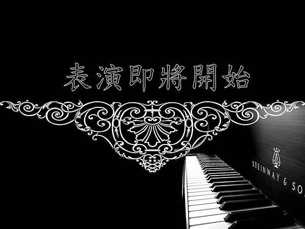 2014讚美之音~音樂發表會~ (04).jpg