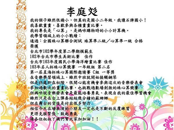 2014讚美之音~音樂發表會~ (26).jpg