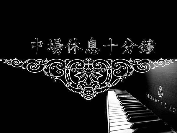 2014讚美之音~音樂發表會~ (30).jpg