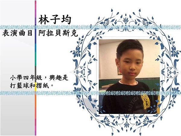 2014讚美之音~音樂發表會~ (40).jpg
