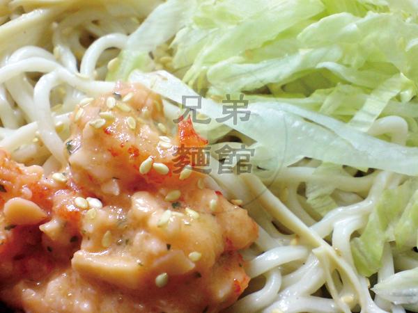 兄弟麵館 龍蝦鮑魚冷麵