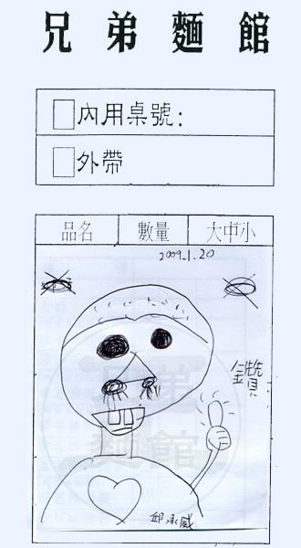 童言童語01.jpg