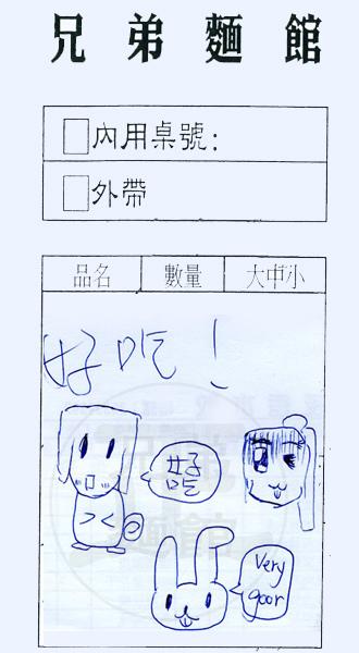 童言童語02.jpg