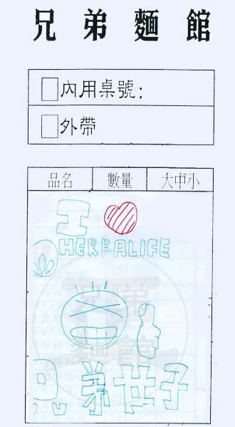 童言童語03.jpg