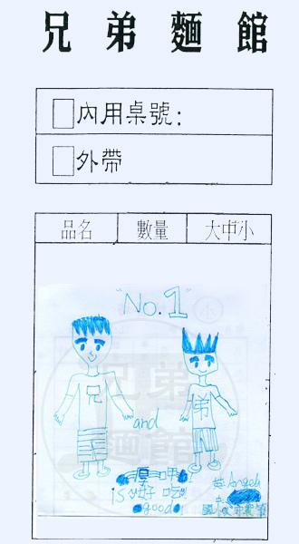 童言童語04.jpg
