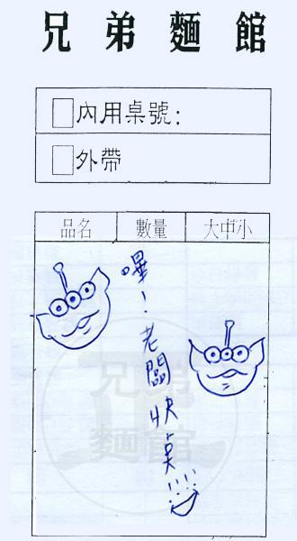 童言童語05.jpg