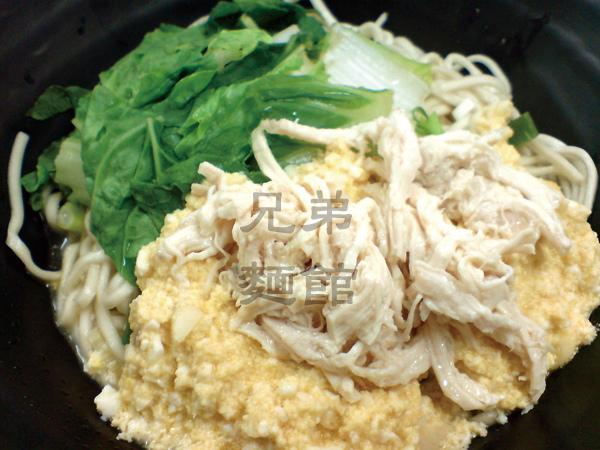 雞蓉蛋醬麵2.jpg