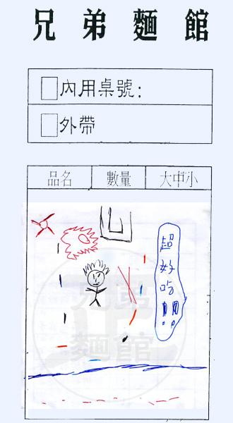 童言童語10
